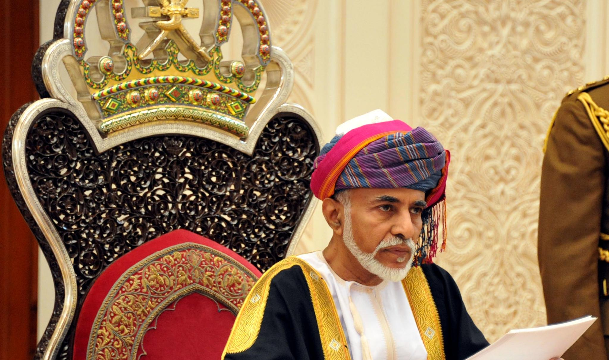 Sultan Qaboos bin Said Al Said (Photo: Oman News Agency)